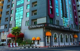 Foto 1 - Al Maha Regency Hotel Suites