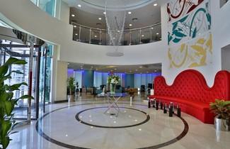 Photo 1 - Bin Majid Tower Hotel Apartments