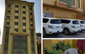 Foto 1 - Arabian Hotel Apartments