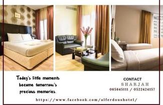 Photo 1 - Al Ferdous Hotel Apartments