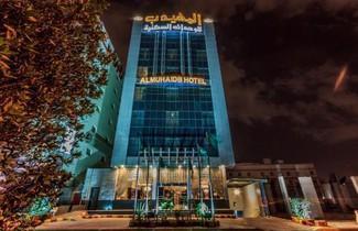 Photo 1 - Almuhaidb Square