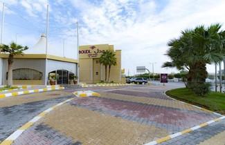 Photo 1 - Boudl Al Malaz Hotel