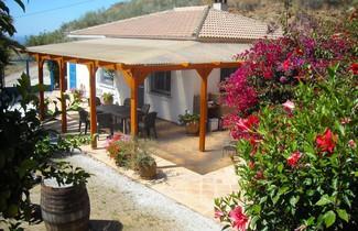 Photo 1 - Holiday Home Finca Trigueros - casa palmito