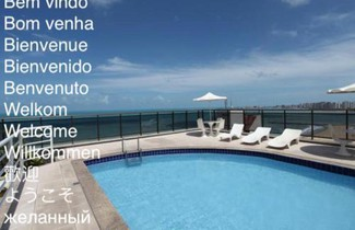 Photo 1 - Atlantic Ocean Residence