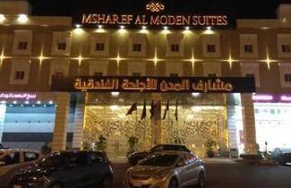 Photo 1 - Masharef Al Modon Hotel Suites