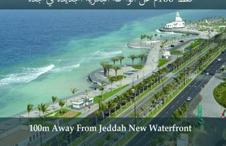 Photo 1 - Auris Al Fanar Villas & Private Pools - Alshatieaa