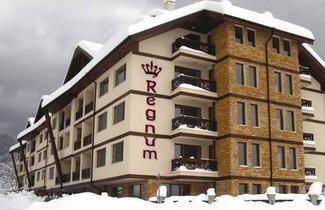 Photo 1 - Regnum Bansko Apart Hotel & SPA
