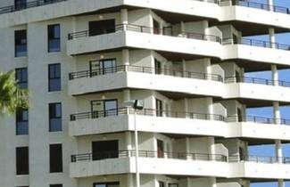 Foto 1 - Apartamentos Topacio Unitursa
