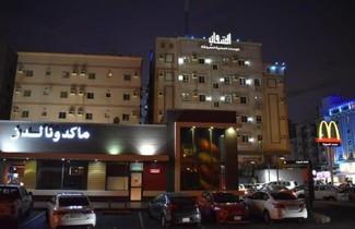 Photo 1 - Hams Alsihab Aparthotel