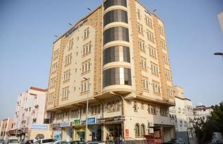 Photo 1 - Eskan Alreem Aparthotel