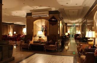 Photo 1 - Abha Crown Hotel Suites