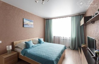 Photo 1 - Apartment TwoPillows Forum
