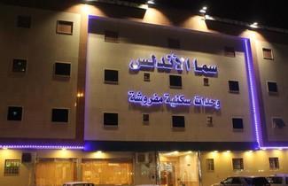 Photo 1 - Sama Al Andalus