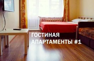 Photo 1 - Kvartiranov na Tihvinskoy