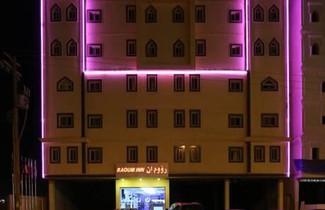 Photo 1 - Raoum Inn Hafr Al Baten