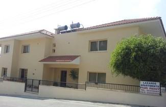 Photo 1 - Lazaros Pissouri Apartments