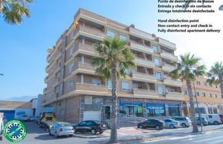 Photo 1 - Apartamentos Completos III Carlos III