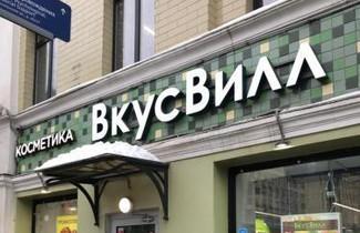 Stylish City Apartment Krasnoselsky Pereulok 1