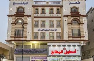 Photo 1 - Ghosn Al Banafsej Hotel Apartments