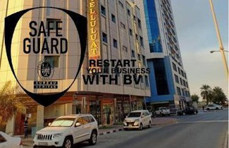 Foto 1 - Luluat Al Khaleej Hotel Apartments - Hadaba Group Of Companies