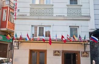 Foto 1 - Kumluk Konak Hotel