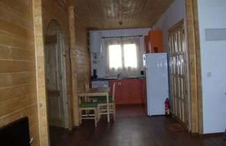 Photo 1 - Apartamentos Fuente Vilda