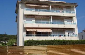 Photo 1 - Apartamentos Las Brisas