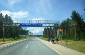 Photo 1 - Cottage Karelia