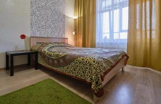 Photo 1 - Apartment Soyuznyy prospekt 4