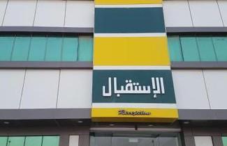 Photo 1 - Dor Al Khozmy Aparthotel