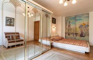 Photo 1 - Presnensky Val Apartment
