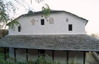 Photo 1 - Tsagarada House