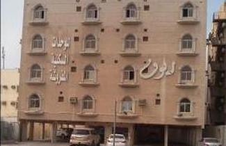 Photo 1 - Ruoof Furnished Units Apartment