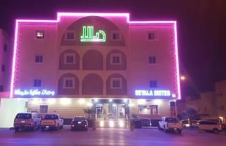 Photo 1 - Deyala Hotel Apartments 1