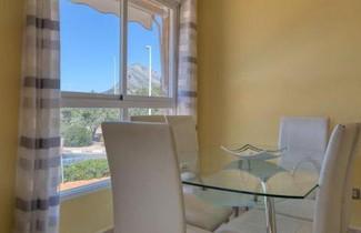 Apartment Residencial Mar de Javea 1