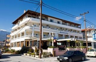 Photo 1 - Nefeli Apartments