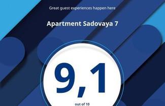 Photo 1 - Apartment Sadovaya 7