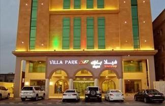 Photo 1 - Villa Park