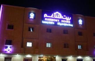 Photo 1 - Harmony House Hotel Apartments