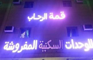 Photo 1 - Qimat Alrehab