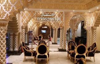 Photo 1 - Qasr Allathqiah Furnished Apartment 4