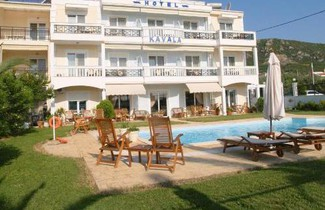 Photo 1 - Kavala Beach