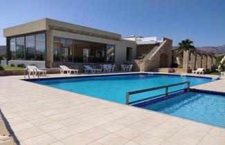 Photo 1 - Viglia Beach Apartments