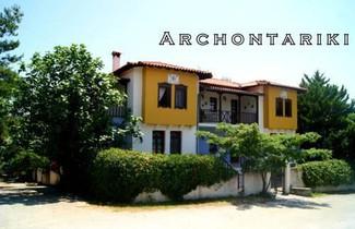 Photo 1 - Archontariki 3