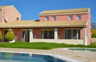 Photo 1 - Megali Luxuries Apartments