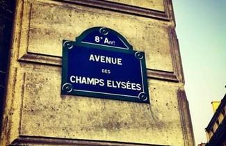 Foto 1 - Private Studio - Avenue des Champs-Elysées